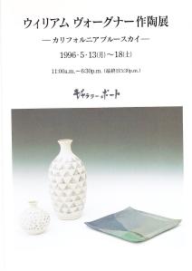 SCN_0011